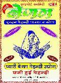 Begum Henna Powder and Cones