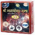 Bhagyodaya Shree Yantra