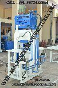 Fully Automatic Flyash Bricks Plant