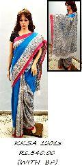 Madhubani Soft Cotton Saree