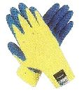 Hand Gloves(Cut Heat)