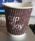 ripple paper cup100ml