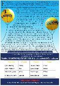 Big Size Balloon