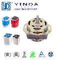 mini washing machine motor/ portable washing machine motor