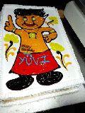 Theme Customized Cake