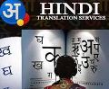 hindi translation service