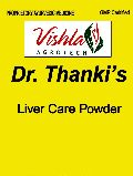Ayurvedic Herbal Medicine For Fatty liver