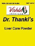Herbal medicine for fatty liver