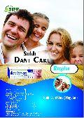 Regular Dant Care Toothpaste