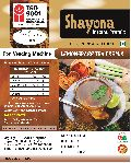 Shayona Lemongrass Tea Premix