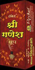 Shree Ganesh Dhoop