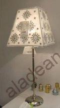 Vintage Looking Study Lamp