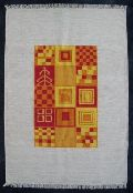 Hand Woven Woolen Durries Nce - 584