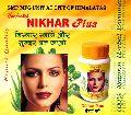Herbal Diet Tablets - Nikhar Plus