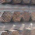 Galvanized Steel Pipes, Galvanized Tubes