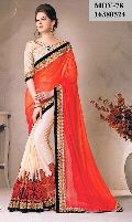 Designer Fancy Partywear Exclusive Saree