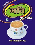 Gati CTC Black Tea