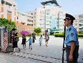 Security Services for Hostel